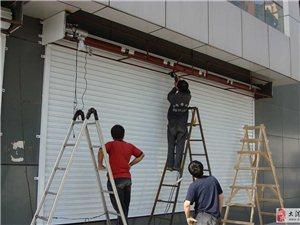 大港区卷帘门、生产安装销售、天津卷帘门、天津伸缩门