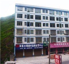 河流公寓、写字楼、商务酒店