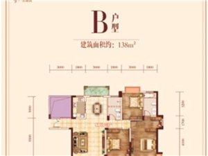 【四房推荐】御龙城4室2厅2卫78万元