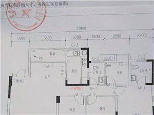 【四房推荐】奥园B区4室2厅2卫75.8万元