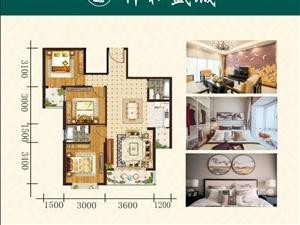 南宁军拥·佳境4室2厅2卫42万元