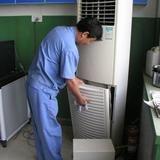慈溪空调清洗电话是多少-13626833676