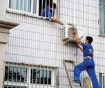 慈溪格力空调移机电话是多少-13626833676