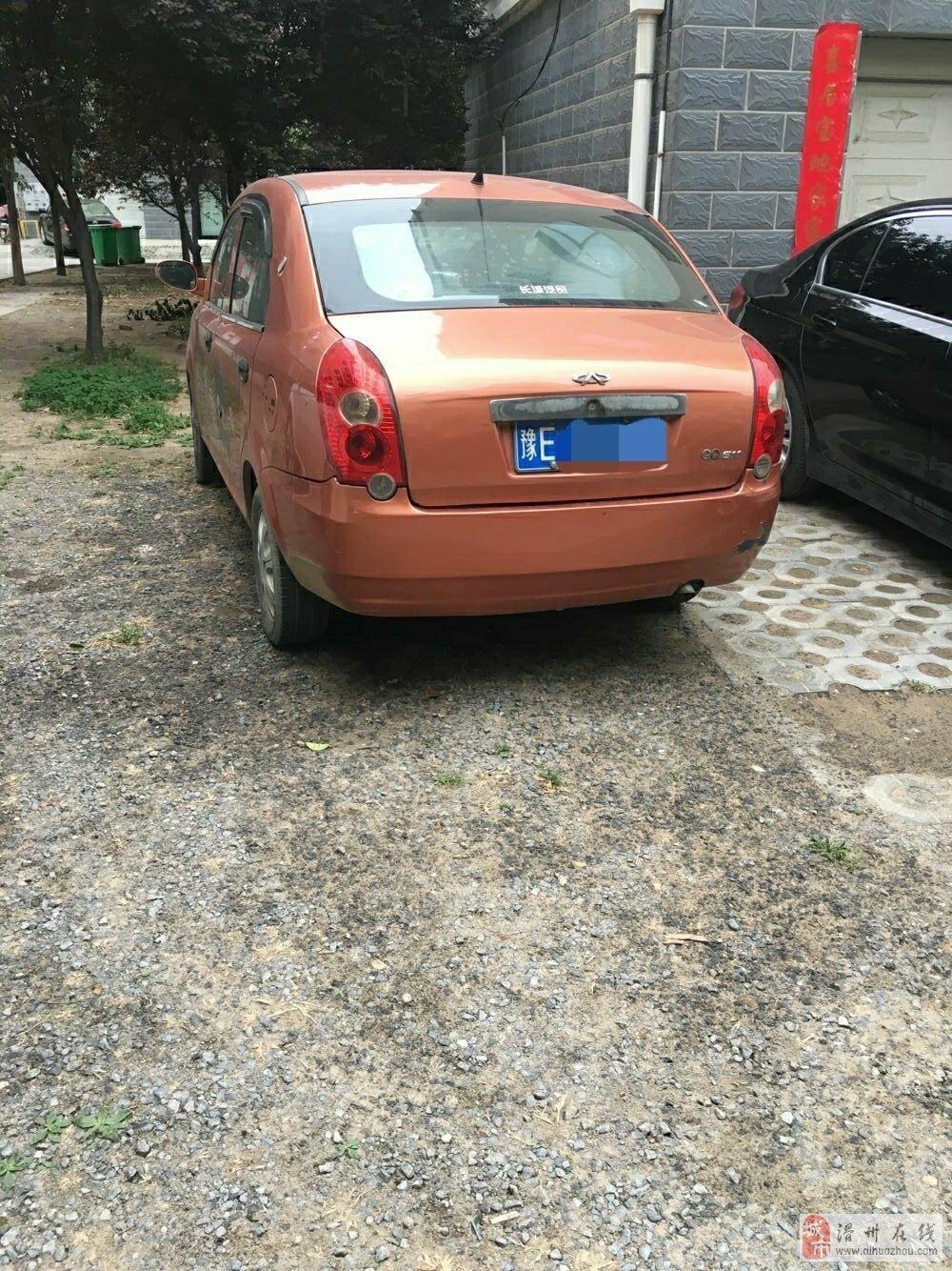 出售私用奇瑞Q6轿车一辆