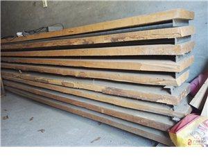 30公分寬4米長松木板材