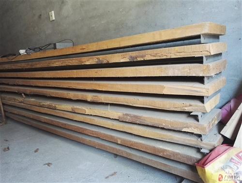 30公分宽4米长松木板材