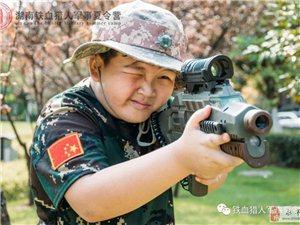 江西暑假军事夏令营猎人将帅营2019报名中