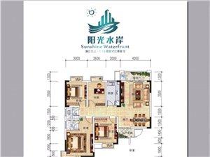 【四房推荐】阳光水岸4室2厅2卫80.8万元