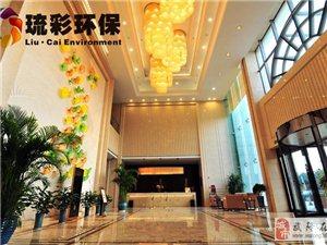 重庆香氛香薰服务公司,酒店KTV加香机租赁及出售