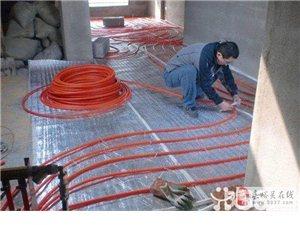 专业上下水安装,暖气改装水钻打孔.卫浴电路安装