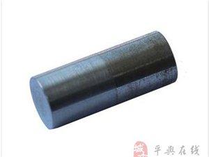 提供鉻錳合金和45#鋼金屬焊接加工