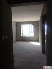 华鑫现代城2室1厅1卫39万元