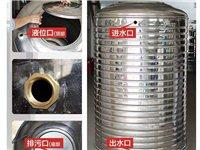 转让95成新不锈钢瓦楞储水罐3个