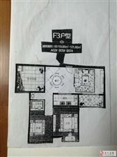 清水湾B5号楼1502号房,面积119.85平米