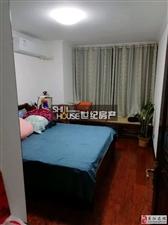 领秀城花园洋房102平精装3室88.8万元