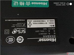 出售32寸海信LED液晶电视1台