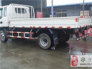 鄭州港區薛店機場搬家拉貨電話
