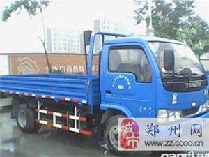 鄭州黑豹物流園小卡車拉貨提送貨電話