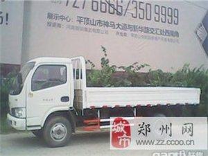 郑州搬家拉货电话