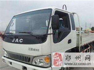 郑州长途搬家拉货包车电话