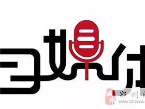 鄭州自媒體教育優質服務