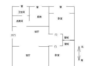 興康花園2室2廳1衛33萬元
