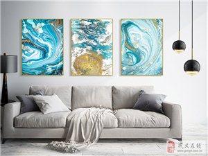 裝飾畫客廳裝飾畫床頭話13653716521玄關畫