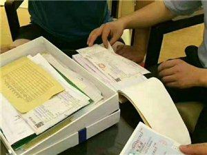 青州學會計就到鼎盛培訓