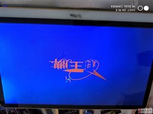 出售王牌钢化屏32寸LED电视1台