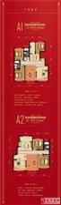 水木清华,中式园林&#8226专利户型,五星级物业,多户型可选。