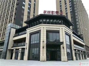 上海《新壹城》全能型商铺.地段繁华.投资开◎店潜力强
