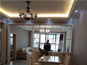 山城半山院墙外马家村有精装修两室两厅对外出租