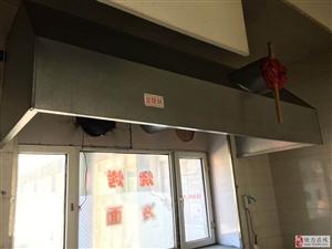低价出售饭店排烟罩,长2.5米,宽1米