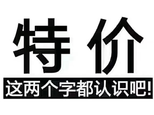 縣城鳳山學府128.7平每平僅售14300元
