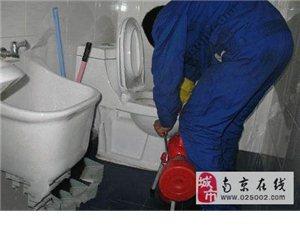 疏通下水道 马桶 洗菜池 地漏