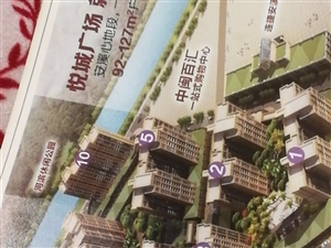 官桥山水悦城连捷3号楼3073室1厅2卫3000元/月