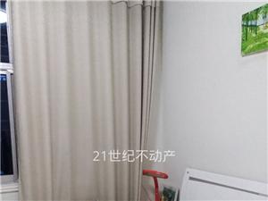 临泉步行街2室1厅1卫1200元/月