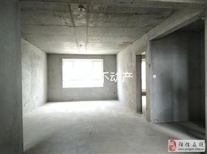 华鼎・观澜国际三居室毛坯房电梯房全款出售