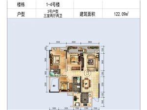 江南雅苑2室2厅1卫23万元