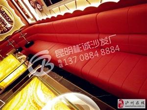 云南昆明KTV沙发厂·KTV茶几·酒吧沙发