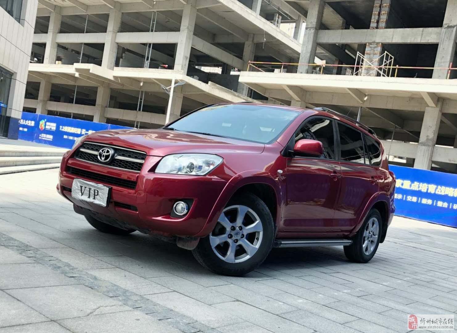 新到10年3月丰田荣放,2.4L自动豪华升级版