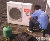 瑞昌市格力空調專業維修清洗保養 加氟