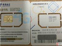 电信4g纯流量卡,上网卡,不记名,全国流量,无保底
