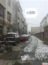 府平胡同5号楼 东城、实验学校学区房(无税)