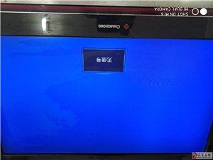 出售长虹32寸液晶电视1台