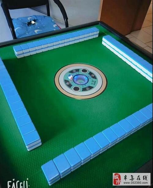 出售九五成新自动麻将桌 两幅麻将1200元