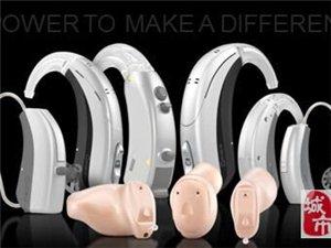 黔江中医院惠耳听力助听器