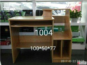 出售全新��X桌