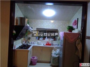 金辉世家(金辉国际)2室1厅1卫800元/月