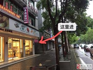 住房库房商铺出租(大十字东路上超级果王旁)